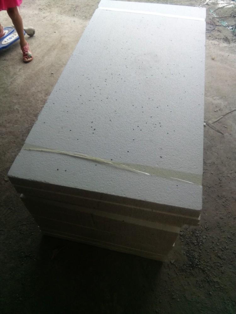 供应沧州墙体聚苯板 优质墙体聚苯板 厂家直销