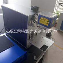 供应用于汽车配件 卫浴洁具 任意图形的激光打标机