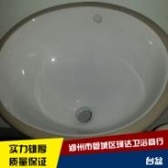 山西陶瓷洗手盆图片