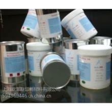 提供抗白电油金属油墨