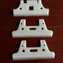 供应用于理发的通用理发器陶瓷刀片 电推剪刀片、