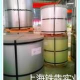 供应用于厂房建设的浙江特价正品供应宝钢氟碳彩钢