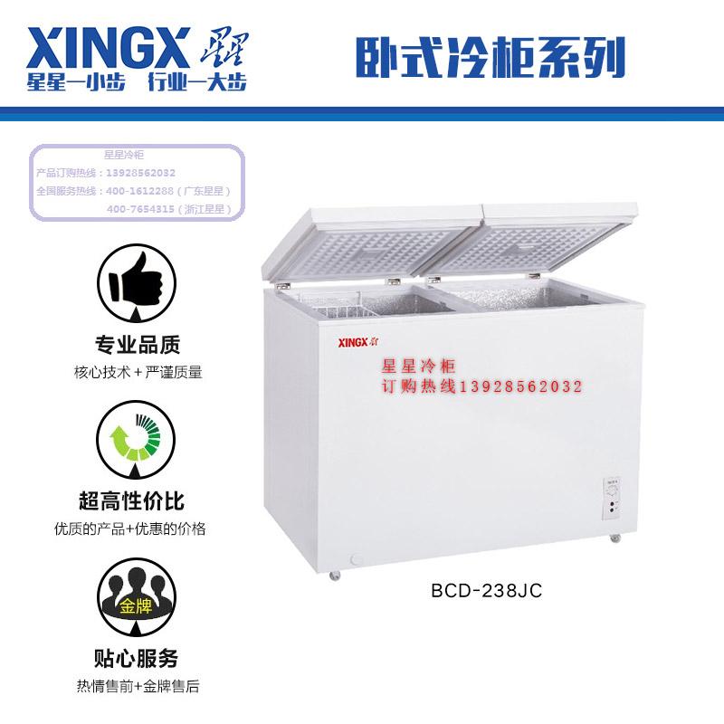 欧式冷冻柜图片/欧式冷冻柜样板图 (4)