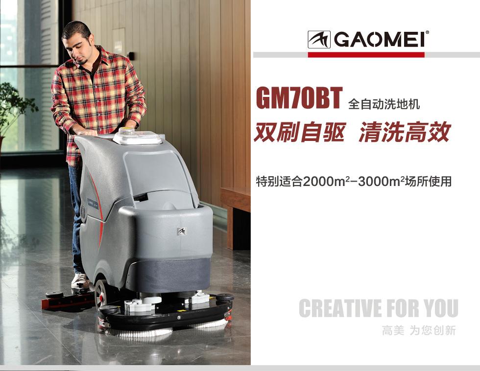 酒店用洗地机/重庆金和洁力 电瓶洗地机