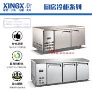 厨房冷柜工作台图片