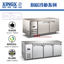 佛山星星冷批发厨房冷柜工作台 全不锈钢冷柜操作台 制冷平面工作台