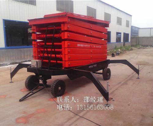 供应10米液压升降平台 10米移动剪叉升降机液压升降平台