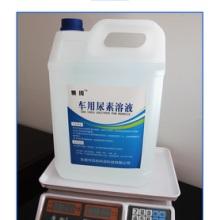 惠城区车用尿素报价,惠城区车用尿素厂家,惠城区车用尿素供应商批发