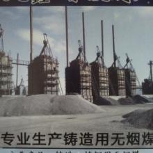优质无烟煤增碳剂 80-95 生产厂家