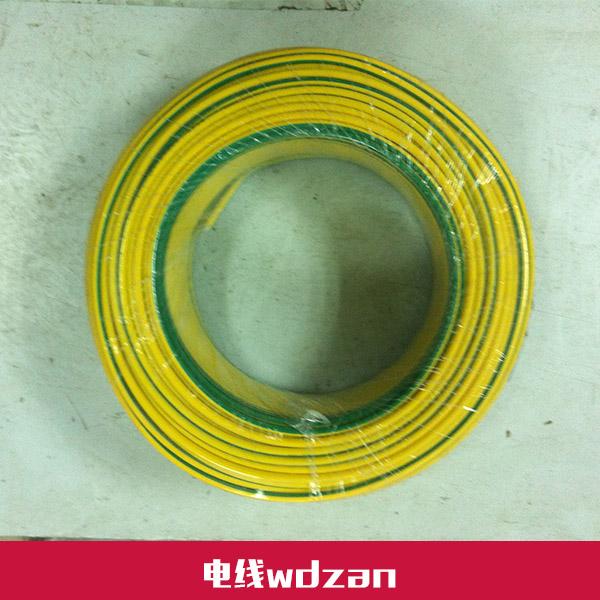 福建远东电缆电线wdzan厂家直销、各种电线供应商、阻燃电线、低烟无卤阻燃电线、耐高温电线