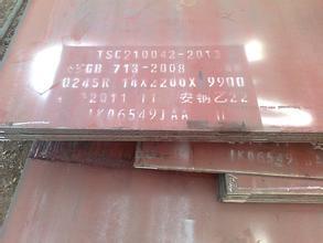 无锡Q345R钢板容器板批发