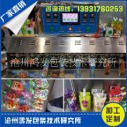 果汁机果冻机图片