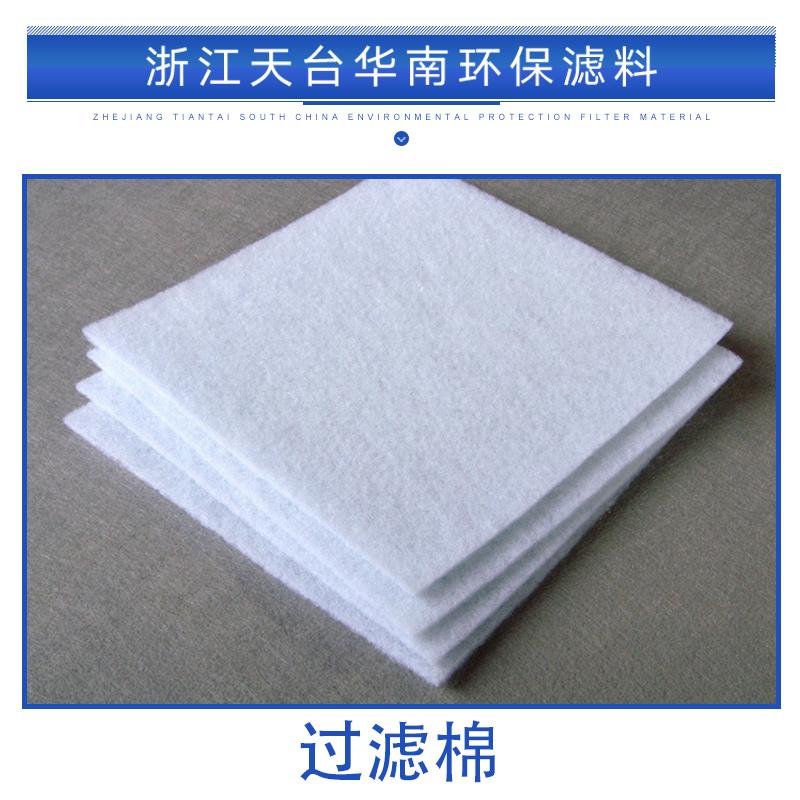 过滤棉产品 烤漆房过滤棉 无纺布过滤棉 活性炭过滤棉 初效过滤棉