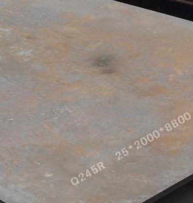 Q245R锅炉板图片/Q245R锅炉板样板图 (3)