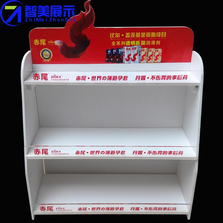 供应厂家直销安全套展示架避孕套货架性用品展示陈列架