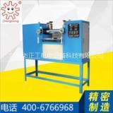 硅胶开炼机 硅橡胶开炼机 硅胶开炼机厂家直销 硅胶开炼机厂家直供
