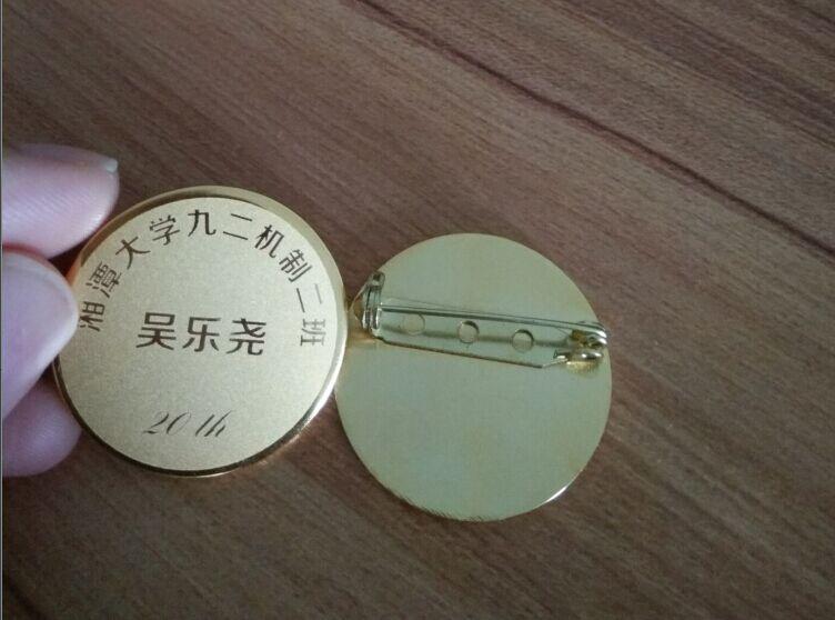 供应不锈钢胸牌定做,24K金胸牌定做,不锈钢徽章定做找埃菲尔徽章厂