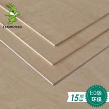 供应E0级15mm柳桉芯多层板