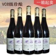 法国原装原瓶红酒百年酿造酒庄出产图片