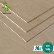 E0级18mm 柳桉芯多层板图片