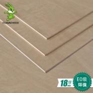 供应E0级18mm 柳桉芯多层板
