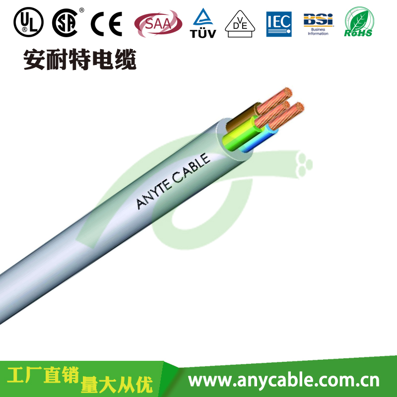 RVV多芯软导体铜线电线 PVC绝缘护套电线电缆 防霉电源连线