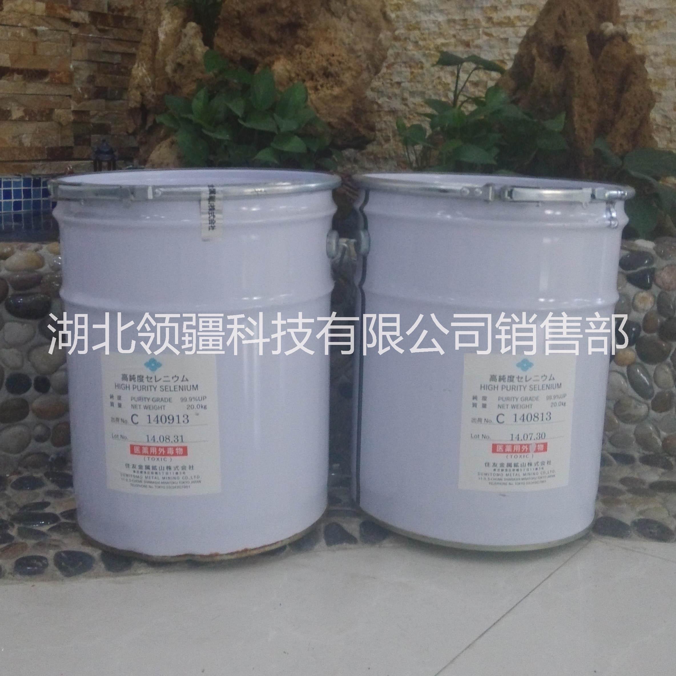 硒粉的用途玻璃原料