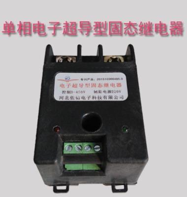 单相固态继电器图片/单相固态继电器样板图 (2)