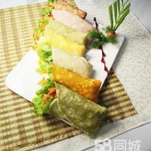 供应用于小吃的七公主九味卷,卷饼加盟,轻松创业。