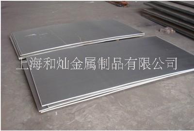 供应用于用途广泛的904L超级不锈钢板