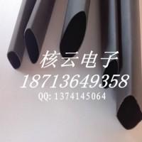 供应WOER透明带胶热缩管,黑色带胶双壁热缩套管,双壁热缩管报价