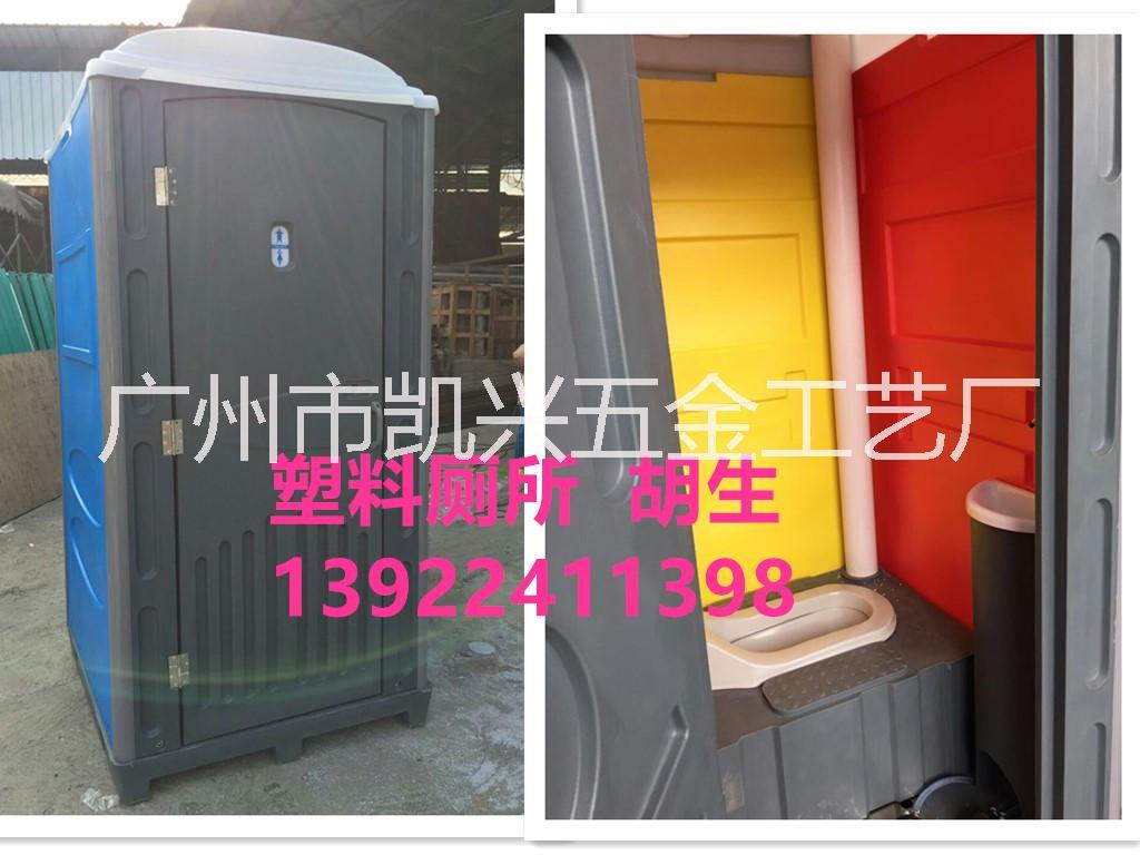 供应塑料厕所移动厕所环保厕所拆装出口外贸环保厕所
