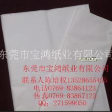 供应玻璃隔层纸,隔离纸,玻璃防霉纸批发