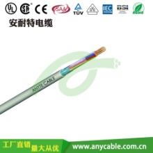 PVC多芯控制电缆 移动安装工业电缆 PVC绝缘电线 电站安装电线批发