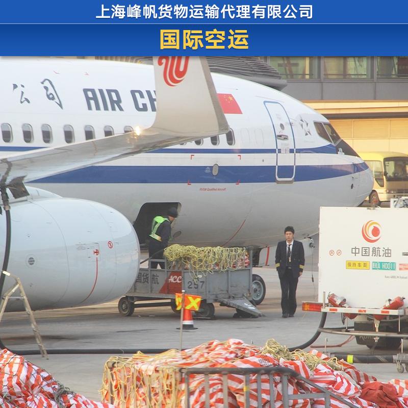 上海到西宁航空快递专线