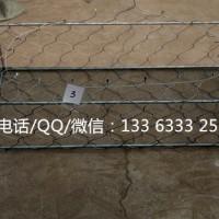 不锈钢钢丝绳装饰网 316不锈钢卡扣网 手编网生产厂家