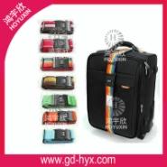 尼龙织带密码扣行李带 打包带图片