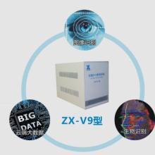 ZX-V8和ZX-V9产品对比