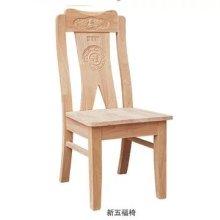新五福白茬椅子批发 白茬椅子价格 橡木白茬餐椅批发 桦木休闲白茬椅子报价 具报价 具报价 木家具 茬椅子批发