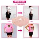 韩国瘦身贴 瘦身贴 瘦身贴厂家 瘦身贴