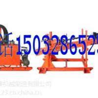 ZDY-1200全液压钻机//石家庄煤矿钻机 全液压钻机正品行货
