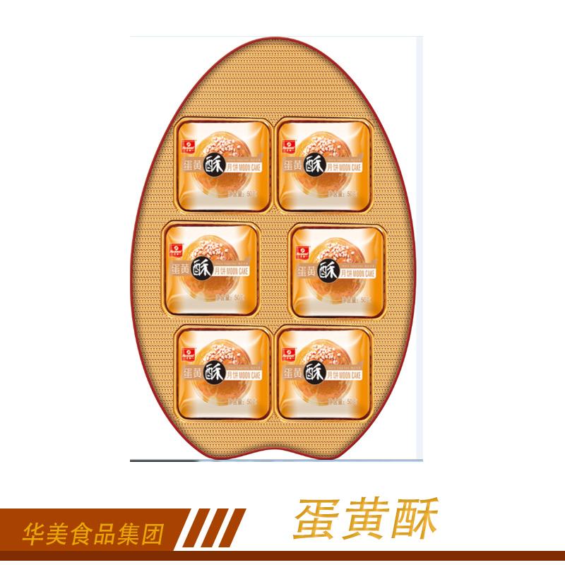 蛋黄酥厂家直销销售