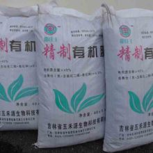 田庄主水稻专用有机肥 有机肥厂家 生物有机肥厂家 有机无机复混肥
