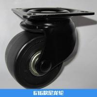 616款,尼龙轮 尼龙轮 不锈钢尼龙轮 白色通花尼龙轮 尼龙轮厂家批发