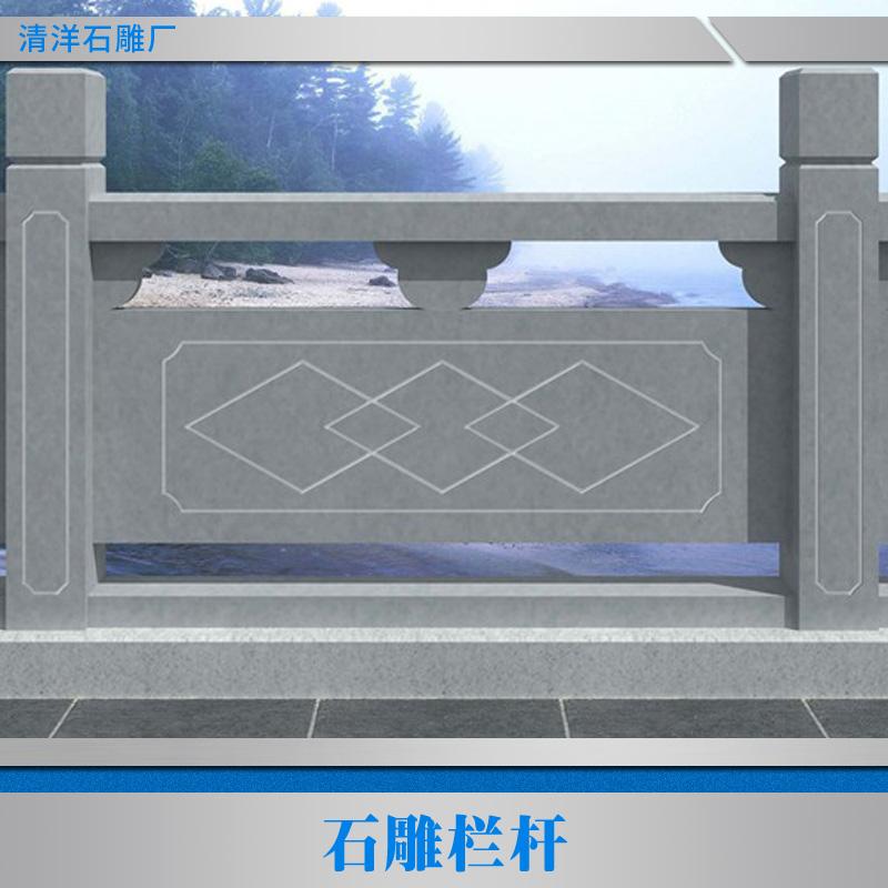 花岗岩栏板加工厂家15938863785 西安花岗岩栏板有限公司