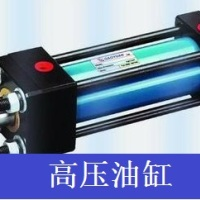 油缸 订做油缸 东莞油缸订做 注塑机油缸 注塑机节能系统 广东油缸维修公司