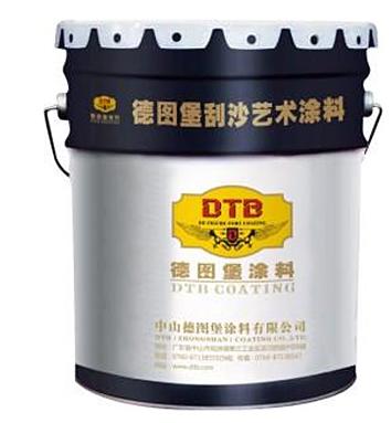 贵州25kg外墙涂料通用型 无机矿物涂料批发价格