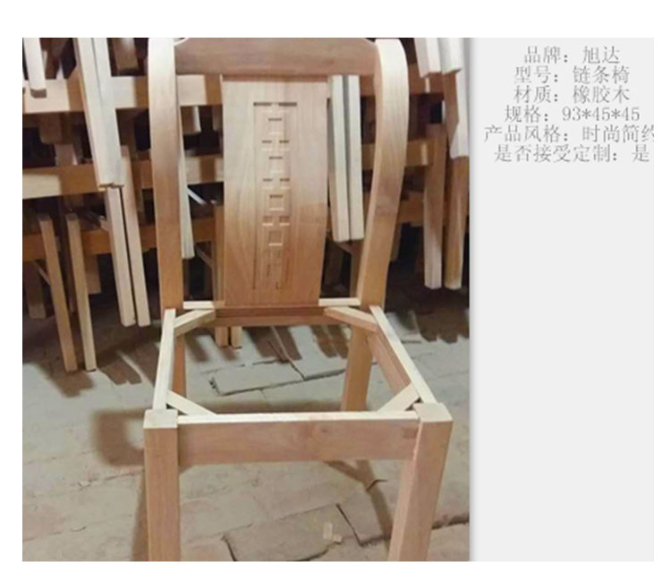 链条白坯餐椅白茬椅子生产厂家实木白坯餐椅批发橡木餐椅报价桦木椅