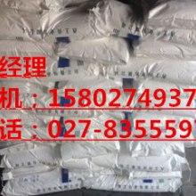 氧化钙 氧化钙生产厂家
