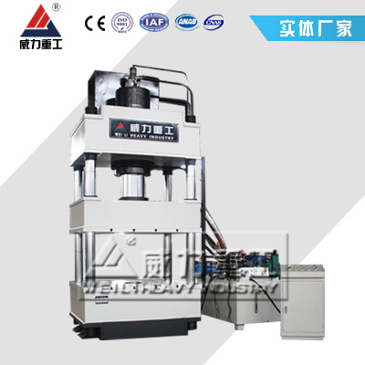 四柱油压机 粉末成型用四柱液压机 专用三梁四柱液压机315吨液压机厂家 可定做液压机型号